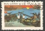 Stamps : Asia : Vietnam :   Ejércitos de Tierra y Mar
