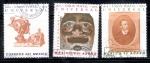 Sellos de America - México -  Centenario de la Unión postal Universal