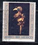 Sellos de America - México -  Exposición El Oro del Perú