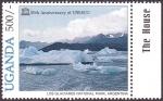 Sellos de Africa - Uganda -  ARGENTINA - Los Glaciares