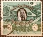 Stamps : Asia : Bahrain :  Intercambio cxrf2 0,35 usd 30 fils 1966