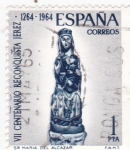 Stamps Spain -  VII Centenario Reconquista de Jerez (17)