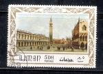 Sellos de Asia - Emiratos Árabes Unidos -  Canaleto, 1697-1768