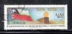 Sellos de America - Chile -  9° Aniversario de la