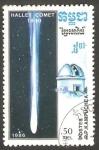 Stamps : Asia : Cambodia :  Kampuchea - Cometa Halley