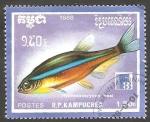 Stamps Cambodia -  Kampuchea - Fauna marina