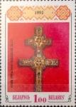 Sellos del Mundo : Europa : Bielorrusia : Intercambio cxrf2 0,35 usd 1 rublo 1992