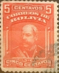 Stamps : America : Bolivia :  Intercambio 0,20 usd 5 cents. 1901