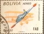 Sellos del Mundo : America : Bolivia : Intercambio 0,65 usd 4,50 bolivares 1984
