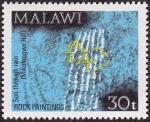 Stamps of the world : Malawi :  MALAWI - Arte rupestre de Chongoni