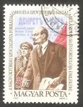 Sellos de Europa - Hungría -  2832 - 65 anivº de la Revolución de Octubre y 60 anivº de la URSS, Lenin