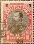 Sellos de Europa - Bulgaria -  Intercambio ja 0,20 usd 10 stotinki 1901