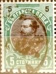 Sellos del Mundo : Europa : Bulgaria : Intercambio ja 0,20 usd 5 stotinki 1901