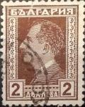 Sellos del Mundo : Europa : Bulgaria : Intercambio ja 0,20 usd 2 lev 1928