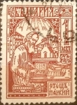 Stamps : Europe : Bulgaria :  Intercambio 0,20 usd 1 lev 1929