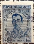 Stamps : Europe : Bulgaria :  Intercambio 0,20 usd 25 stotinki 1919