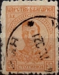 Stamps : Europe : Bulgaria :  Intercambio 0,20 usd 50 stotinki 1919
