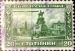 Stamps : Europe : Bulgaria :  Intercambio 0,20 usd 20 stotinki 1921