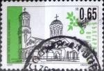 Sellos del Mundo : Europa : Bulgaria : 65 stotimki 2000