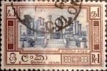 Sellos del Mundo : Asia : Sri_Lanka : Intercambio 0,20 usd 1 rupia 1958