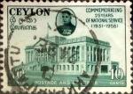 Sellos del Mundo : Asia : Sri_Lanka : Intercambio 0,20 usd 10 cents. 1956