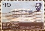Sellos del Mundo : Asia : Sri_Lanka : Intercambio 0,40 usd 15 cents. 1973