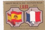 Sellos del Mundo : America : Honduras :  CENTENARIO DE LA FUNDACIÓN U.P.U.