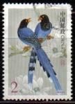 Sellos de Asia - China -  CHINA 2002 SELLO PAJAROS AVES USADO