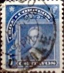 Stamps Chile -  Intercambio 0,20 usd 5 cent. 1905
