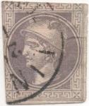 Stamps Austria -  Y & T Nº 10 - I Timbre
