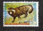 Sellos de Africa - Guinea Ecuatorial -  Proteccion  de La Naturaleza