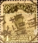 Stamps : Asia : Taiwan :  Intercambio 0,60 usd 4 cents. 1923