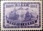 Stamps : Asia : Taiwan :  Intercambio 0,25 usd 100 yuan 1947