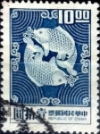Stamps : Asia : Taiwan :  Intercambio 0,20 usd 10 yuan 1974