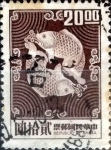 Stamps : Asia : Taiwan :  Intercambio 0,20 usd 20 yuan 1974