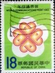 Stamps : Asia : Taiwan :  Intercambio 0,35  usd 18 yuan  1983