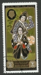 Stamps : Asia : United_Arab_Emirates :  Visita real al Japón