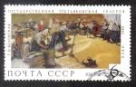 Stamps Russia -  Cuadro de la Galería Tretiakov de Moscú