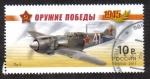 Sellos de Europa - Rusia -  Fighter La-5.