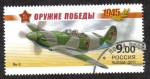 Stamps Russia -  Fighter Yak-3.