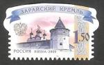 Sellos del Mundo : Europa : Rusia :  7134 - Kremlin de Zaraisk
