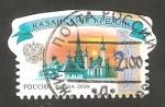 Sellos del Mundo : Europa : Rusia :   7135 - Kremlin de Kazan