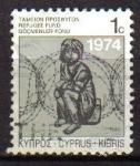 Stamps Asia - Cyprus -  CHIPRE 1989 Michel Z6 SELLO NIÑOS REFUGIADOS USADO