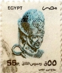 Stamps Egypt -  Intercambio 0,65 usd 55 piastras 1993
