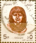 Stamps : Africa : Egypt :  5 piastras 1993