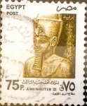 Stamps : Africa : Egypt :  75 piastras 1993