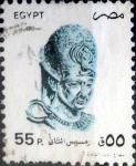 Sellos de Africa - Egipto -  Intercambio 0,60 usd 55 piastras 1993