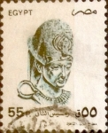 Stamps : Africa : Egypt :  55 piastras 1993