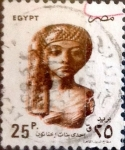 Stamps : Africa : Egypt :  25 piastras 1993