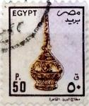Sellos de Africa - Egipto -  Intercambio 1,75 usd 50 piastras 1992
